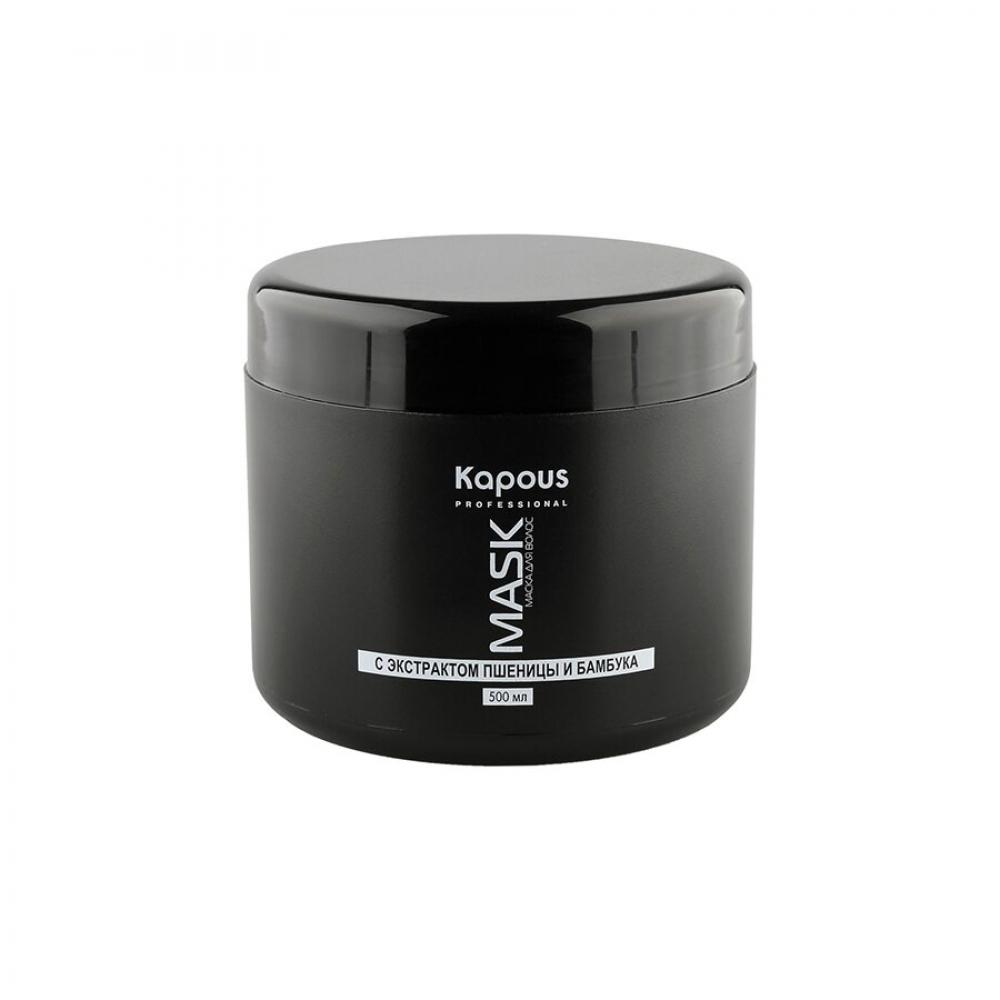 Маска для волос Kapous картинки